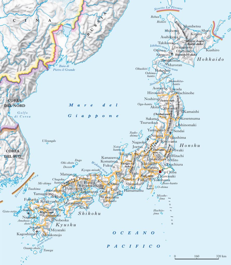 Come organizzare un viaggio in Giappone